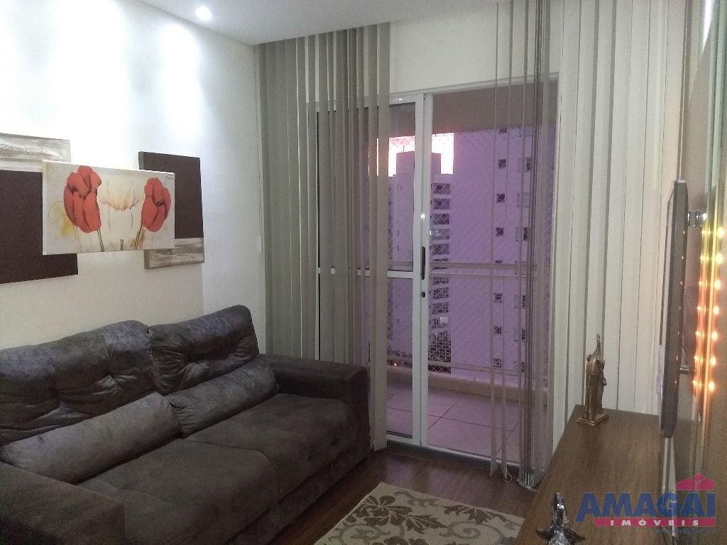 Apartamento Jardim Paraiba Jacareí